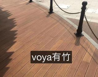贵州重竹木加工